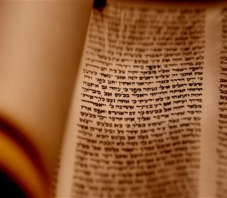Hebrew Scriptures